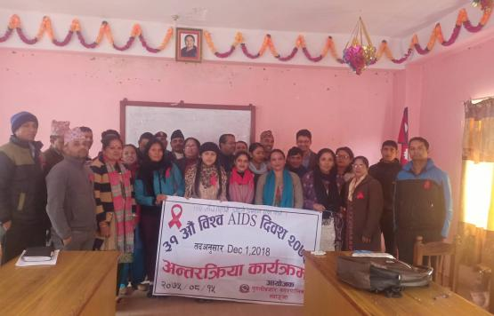 ३१ औ विश्व AIDS दिवस