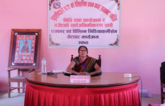 Mayor Sima Kumari Chhetri